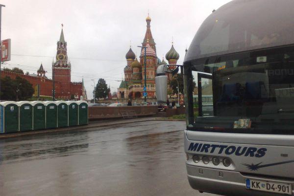 moskva-rusBCD8895A-FC47-8C00-750A-285A2D0BFC02.jpg