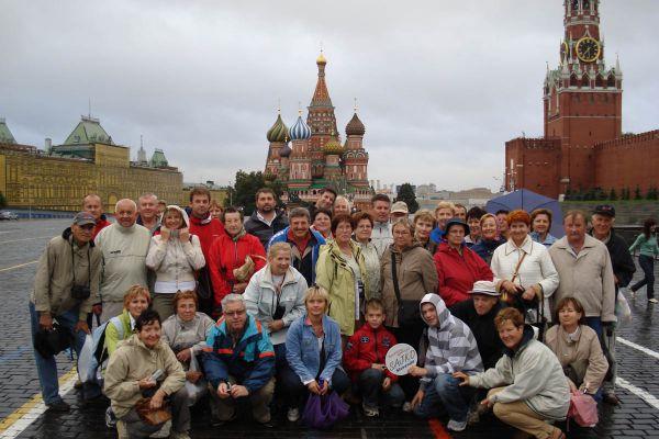 moskva-rusija46658B0F-AC6A-949E-80F7-289187DB05E1.jpg