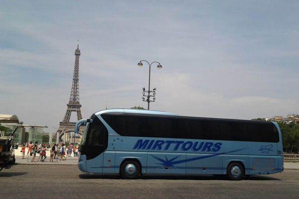 pariz-francija-1B4FA7452-CDEE-C74F-B6E1-6F2E4A59CAC3.jpg